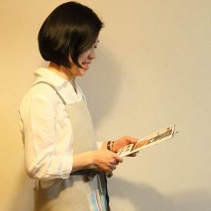 菅原然子(すがわらのりこ)